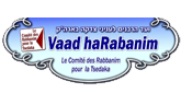 vaad harabanim project